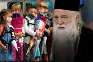 """Κάλεσμα Αμβρόσιου για συγκέντρωση: """"Έλληνες έρχεται το Σφράγισμα – Κάτω τα χέρια από τα παιδιά μας"""""""