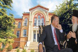 Ο Ερντογάν ιδρύει Κέντρο Ισλαμικών Σπουδών στη Χάλκη για να προκαλέσει…