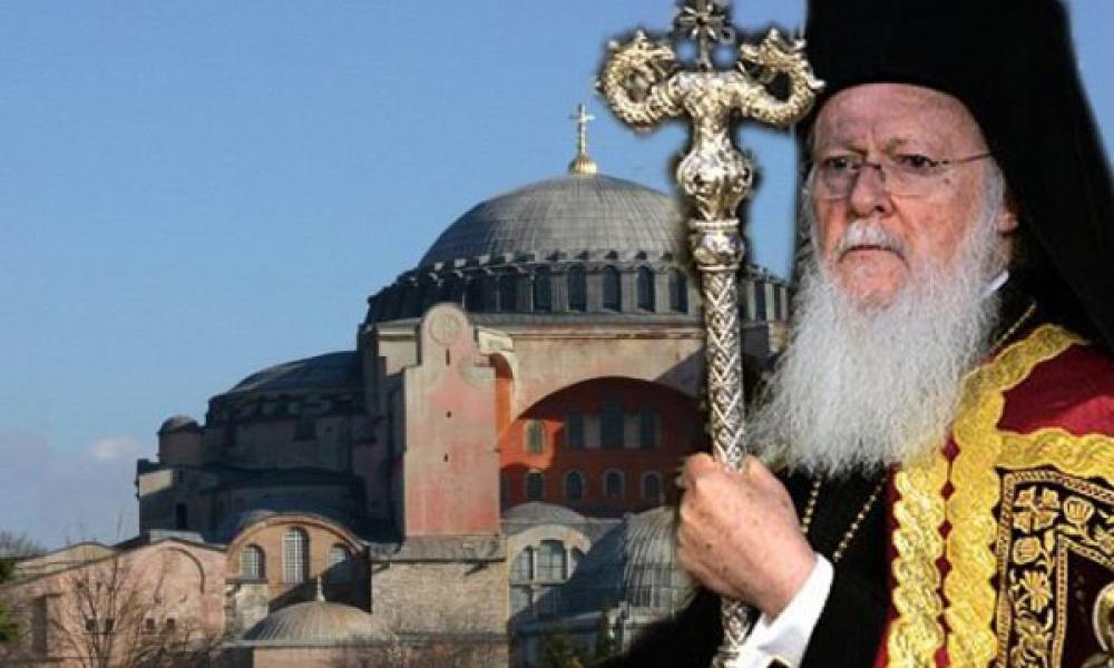 Συγκλονιστικός ο Πατριάρχης Βαρθολομαίος για Αγία Σοφία, Μονή Χώρας και τα γεγονότα του ´55