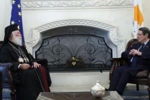 ΚΥΠΡΟΣ: Συνάντηση Αλεξανδρείας Θεοδώρου Β' με τον Πρόεδρο Νίκο Αναστασιάδη