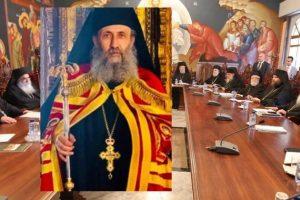 Η Εκκλησία της Κύπρου εξέλεξε Επίσκοπο Αρσινόης,τον Ηγούμενο της Χρυσορρογιατίσσης Παγκράτιο