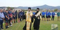 Τον Αγιασμό της ομάδος ΠΑΣ ΛΑΜΙΑ τέλεσε ο Μητροπολίτης Συμεών