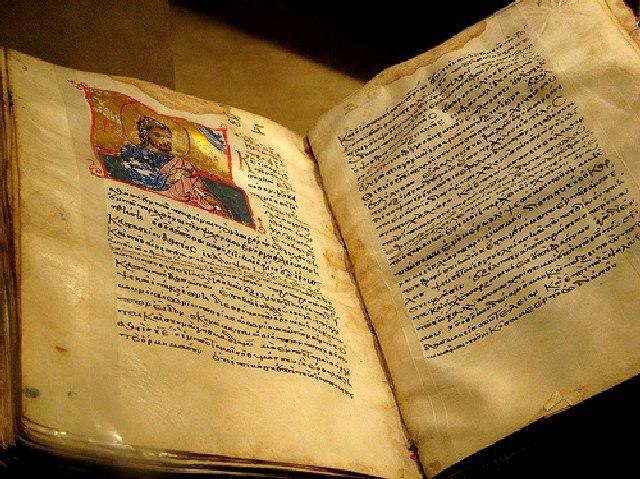 Εισήγηση Αρχιμ. Δαμασκηνού Κιαμέτη, Πρωτοσυγκέλλου Ι. Μητροπόλεως Δημητριάδος,στη Σύναξη των Ιερέων – Κυκλαρχών