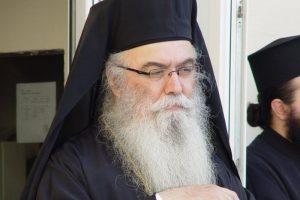 Καστορίας Σεραφείμ: Κρούω τον κώδωνα του κινδύνου για τα όσα διαδραματίζονται στον τόπο μας