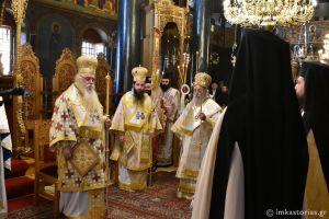 Πρώτος εορτασμός του Αγίου Νεομάρτυρος Πλάτωνος
