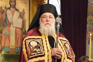 Ο Μητροπολίτη Κερκύρας επαναφέρει τον Αρχιεπίσκοπο στην σωστή Θεολογική βάση : Ὁ Ἁρχιεπίσκοπος εἶπε «πρῶτα ὁ ἄνθρωπος» ἐμεῖς πιστεύουμε «πρῶτα ὁ Θεός»