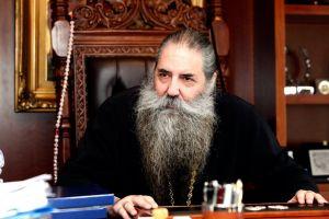 """Πειραιώς Σεραφείμ : """"Ουδέποτε απέστειλα οιανδήποτε επιστολή στον πρ. κληρικό Ανδρέα Κονάνο"""""""