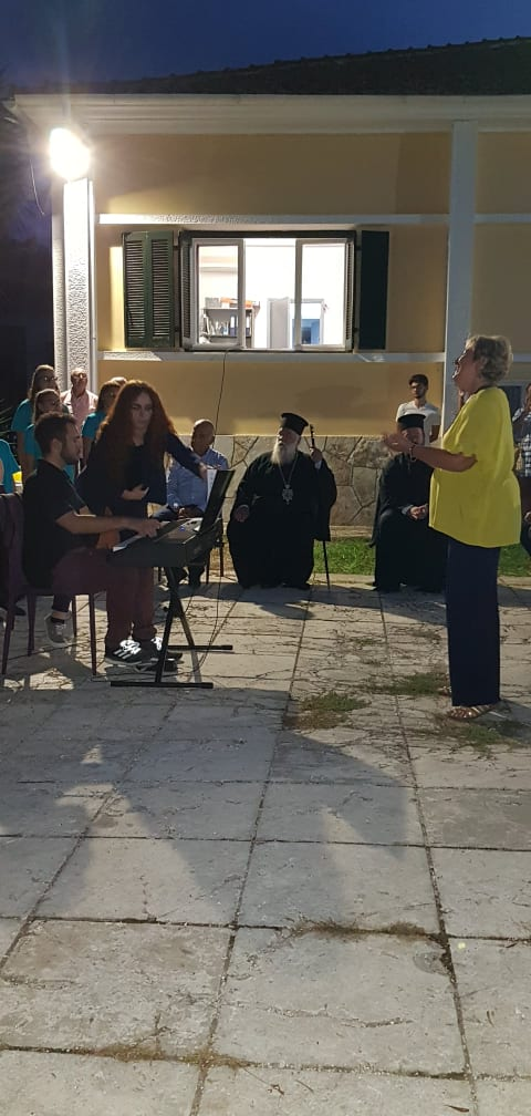 You are currently viewing Ο Μητροπολίτης Κερκύρας Νεκτάριος κοντά στα παιδιά του πολιτισμού