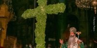Φθιώτιδος Συμεών: «Κορύφωση της Σταυρωμένης Αγάπης είναι η συγχώρεση».