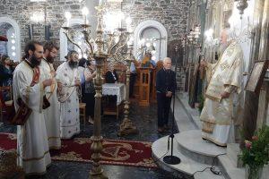 Ο Καρυστίας Σεραφείμ στον Ιερό Ναό Αγίου Αθανασίου Οξυλίθου Εύβοίας