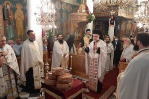 Ο Μητροπολίτης Χαλκίδος Χρυσόστομος στον Άγιο  Ιωάννη Θεολόγο Μαντουδίου
