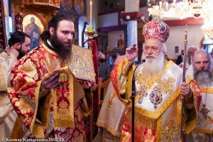 Εορτάστηκε η μετάσταση του Αγίου Ιωάννου του Θεολόγου στο Νησέλι
