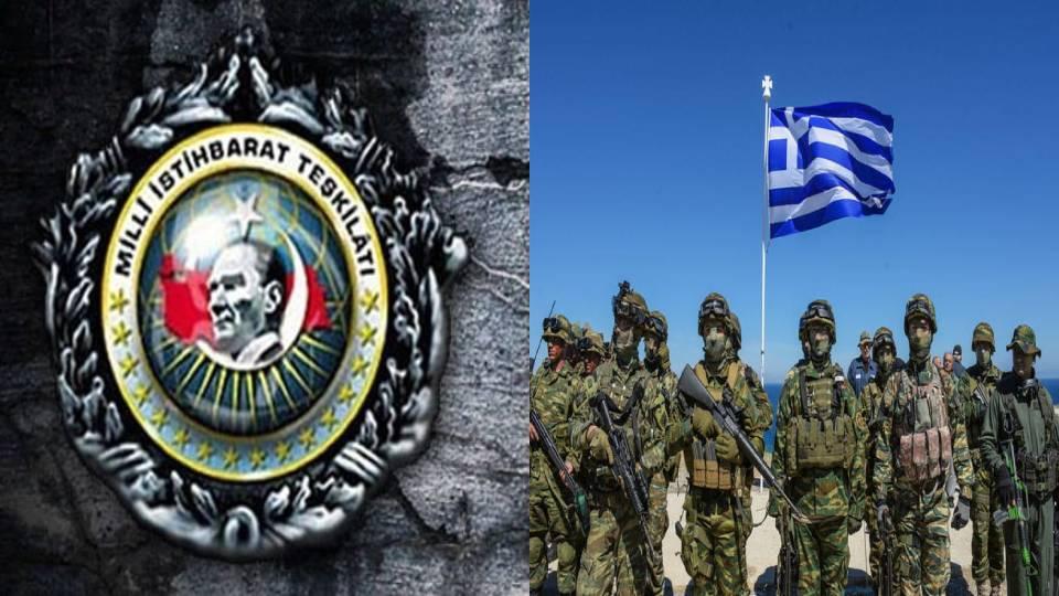 Οι Τούρκοι έχουν στοχοποιήσει τη Χίο και ξέρουν τα πάντα για το νησί- Αποκαλύψεις που σοκάρουν!
