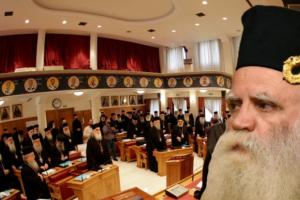 Επιστολή- ράπισμα του Σεβ.Κυθήρων Σεραφείμ προς τον Αρχιεπίσκοπο και τη Σύνοδο