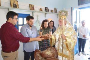Θυρανοίξια Παρεκκλησίου από τον Μητροπολίτη Σύρου Δωρόθεο