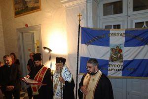 Ο Μητροπολίτης Σύρου ευχήθηκε στους συνταξιούχους του ΙΚΑ