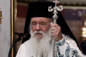 Ιερώνυμος: Θέλουμε την ανεξαρτησία της Εκκλησίας