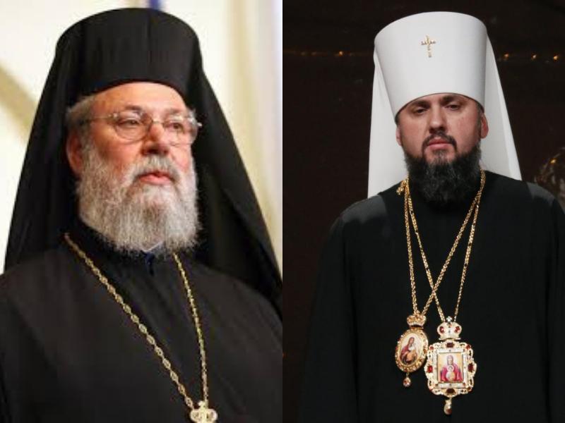 Η Αυτόκεφαλη Εκκλησία της Ουκρανίας ευχαριστεί τον Κύπρου Χρυσόστομο για την μνημόνευση