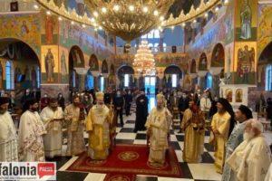 Η Κεφαλονιά γιόρτασε με μεγαλοπρέπεια τον Πολιούχο της Άγιο Γεράσιμο