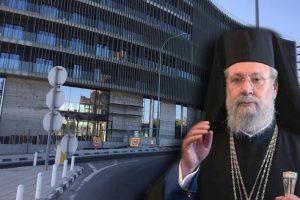 """Φοιτητικές εστίες """"διαμάντι"""" παραδίδει ο Κύπρου Χρυσόστομος – Έργο ζωής!"""