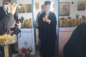 Ο Πατριαρχης στον Άγιο Δημήτριο Βίγλης στα Αγρίδια Ίμβρου, για την 35η επέτειο Αρχιερωσύνης του Μοσχονησίων Κυρίλλου