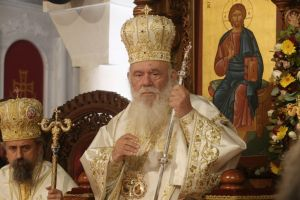 Παρουσία του Αρχιεπισκόπου Αθηνών Ιερωνύμου η εορτή του Αγίου Λουκά Πολιούχος Λαμίας
