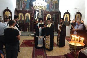 Ι.Μ.Κυδωνίας: Αγιασμός στην Πατριαρχική Εκκλησιαστική Σχολή Κρήτης