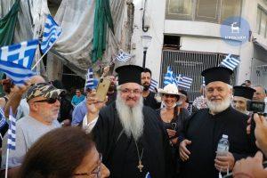 ΡΟΔΟΣ:Αθώος ο Ιερέας που αποκάλεσε τους πολιτικούς «Εθνοπροδότες, ρεμάλια και τεμπελχανάδες»