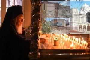 Βαρθολομαίος για σεισμό: Προσευχόμαστε για τις ψυχές που χάθηκαν σε Σάμο και Σμύρνη
