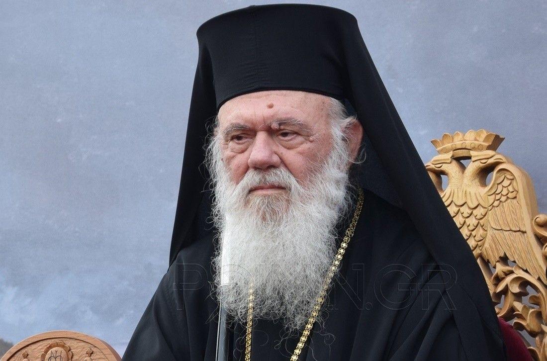 Αρχιεπίσκοπος: Να τιμήσουν τις ηρωικές θυσίες των προγόνων μας χωρίς να λάβουν μέρος στις επίσημες τελετές