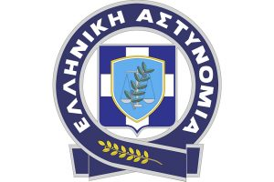 Ματαιώθηκε ο διαγωνισμός για την πρόσληψη ιερέα στην Ελληνική Αστυνομία ✔️Με πρόφαση το πτυχίο- Η ηλικία των 35 ετών δεν είναι για γέλια;