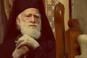 Ευδιάθετος και σε καλή κατάσταση ο Αρχιεπίσκοπος Κρήτης