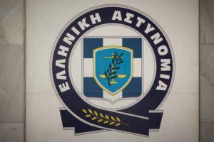 Αυτή τη θέση ποιος θα την πάρει; Προκήρυξη πρόσληψης κληρικού στην Ελληνική Αστυνομία