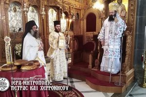 Η Εορτή του Αγίου Λογγίνου του Εκατοντάρχου Μεγάλης Παναγίας Νεαπόλεως Κρήτης
