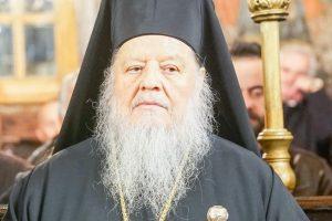 """Μήνυμα Φλωρίνης Θεοκλήτου προς πάσα κατεύθυνση : """"Αφού δεν αναγνωρίζουμε την Β. Μακεδονία πως θα αναγνωρίσουμε Αυτοκέφαλο;"""""""