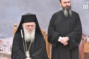 Ο  Αρχιεπίσκοπος Αθηνών  κ.Ιερώνυμος στις 18 Οκτωβρίου στη Λαμία