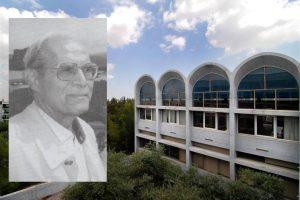 Μεσίστια η σημαία στην Θεολογική Σχολή του ΕΚΠΑ – Αποδήμησε εις Κύριον ο Μ. Φαράντος