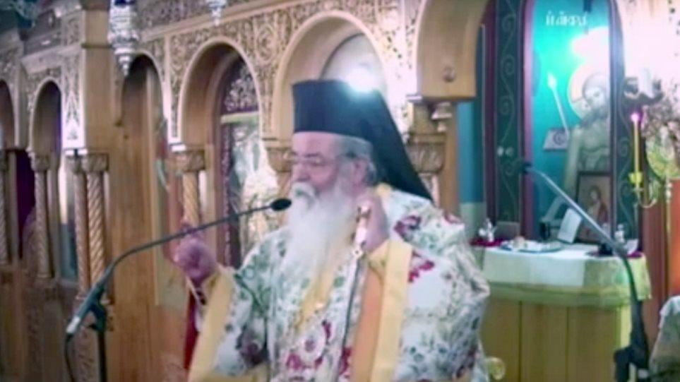 You are currently viewing Πνευματική δήλωση του Μητροπολίτη Κοζάνης Παύλου – «Ελάτε να κοινωνήσετε από την ίδια λαβίδα»