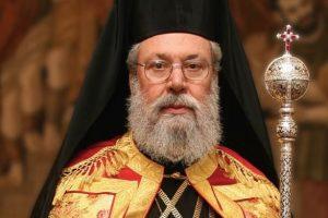 Ο Αρχιεπίσκοπος Κύπρου Χρυσόστομος απαντά για τη μνημόνευση του Μητροπολίτη Κιέβου Επιφανίου