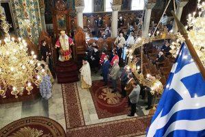 Η Καβάλα τίμησε τον Μακεδονικό Αγώνα- Ο Σεβ. Φιλίππων Στέφανος προσευχήθηκε γονυπετής για την Μακεδονία μας