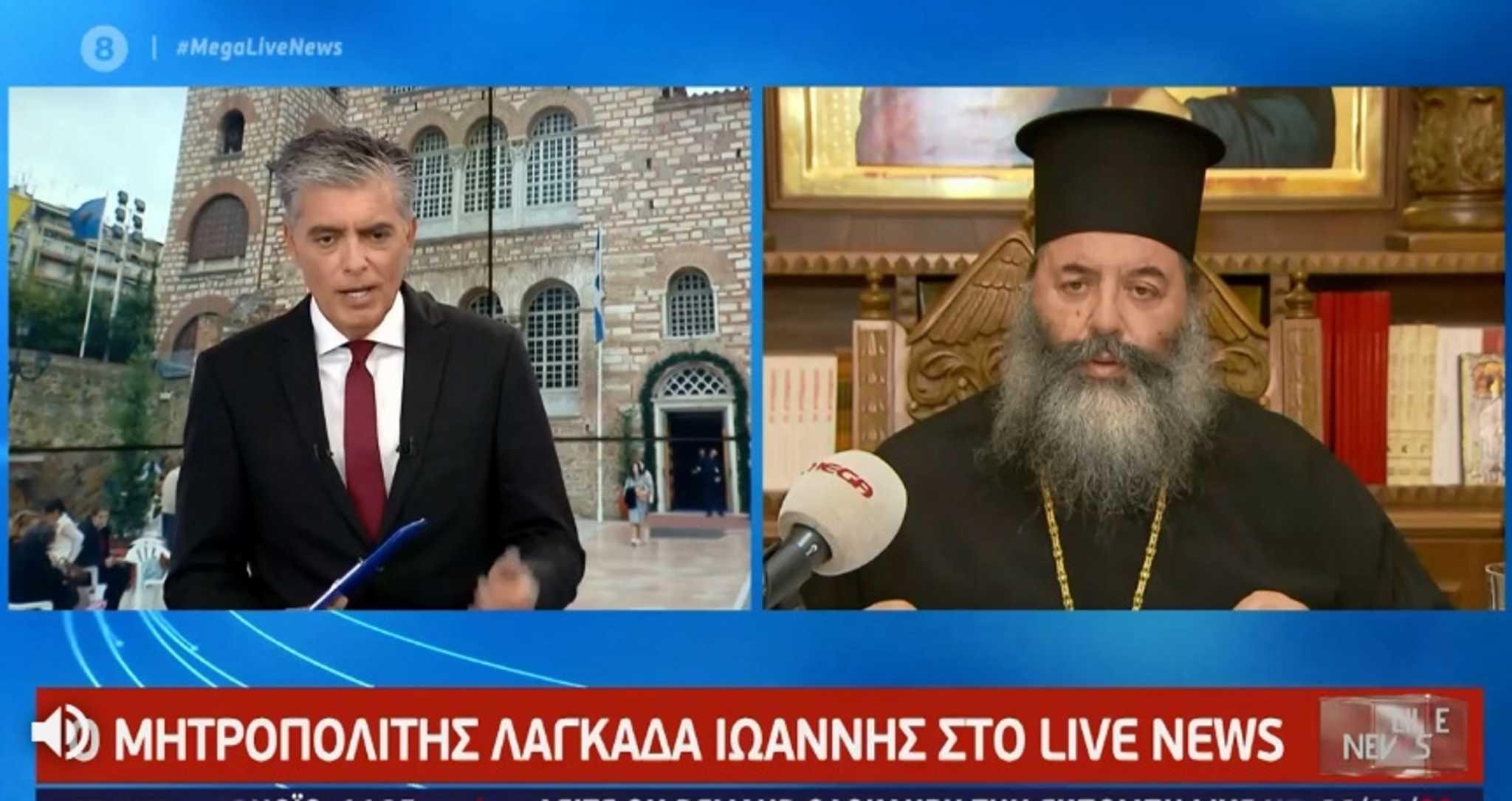 You are currently viewing Τι λέει ο Μητροπολίτης Λαγκαδά για τον συνωστισμό στις εκκλησίες και τις μάσκες