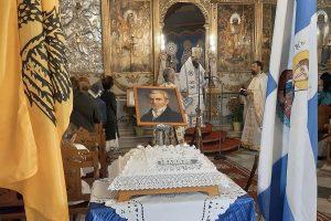 Μνημόσυνο για τον Ιωάννη Καποδἰστρια στην Τρίπολη