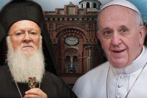 Ο Οικουμενικός Πατριάρχης στην Ρώμη – Το πρόγραμμα του