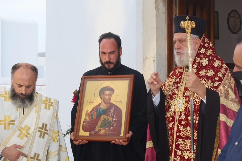 Μέγας Πανηγυρικός Αρχιερατικός Εσπερινός του Αγίου Αποστόλου και Ευαγγελιστού Λουκά στη Μύκονο