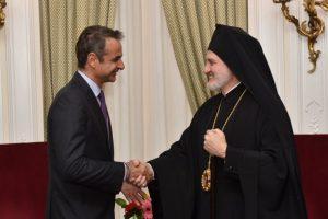 Ο Αρχιεπίσκοπος Αμερικής ευχαρίστησε τον Πρωθυπουργό και την Ελλάδα  για τη χορηγία στη Σχολή