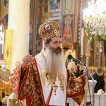 Η εορτή του Αγίου Δημητρίου στην Ι. Μ. Φθιώτιδος