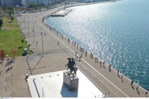 Παραλία Θεσσαλονίκης σήμερα ….