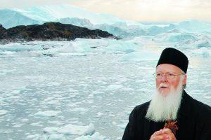 Η εκλογή του Πατριάρχη Βαρθολομαίου- 19 ολόκληρα χρόνια