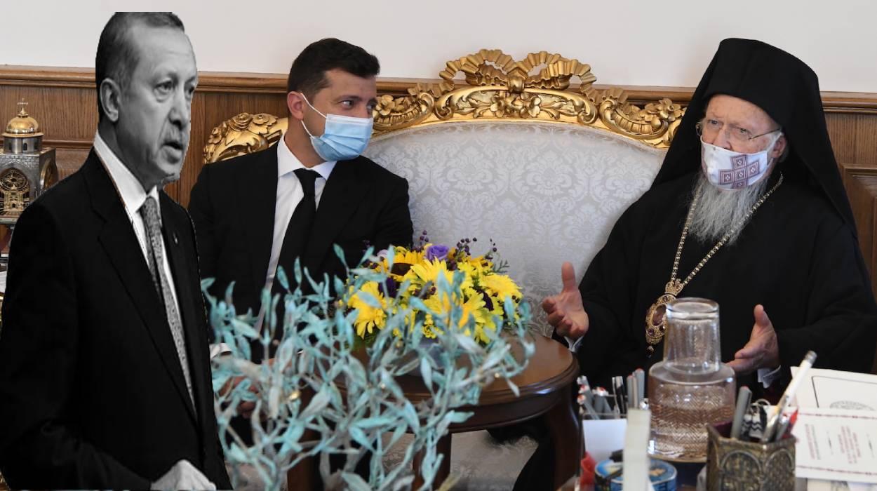 You are currently viewing Στον Βαρθολομαίο ο Ουκρανός Πρόεδρος! Οι πραγματικές βλέψεις της συνάντησης Ερντογάν – Ζελνέσκι