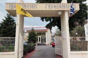 Αλεξανδρούπολη: Ενημέρωση για τα ιδρύματα της Μητροπόλεως μετά την εμφάνιση κρουσμάτων